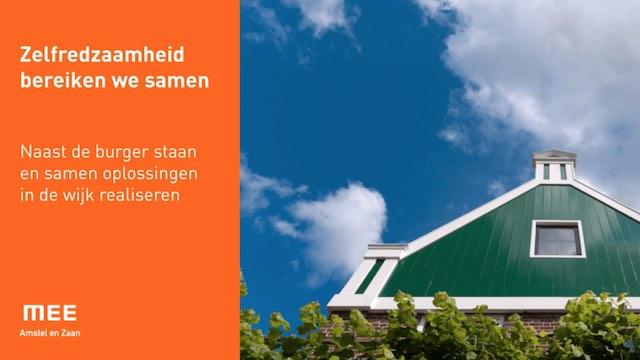 Voorbeeld bedrijfspresentatie MEE Amstel en Zaan